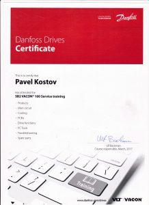Сертификат Павел Костов